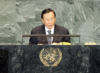 Foreign Affairs Secretary of Philippines Addresses General Assembly