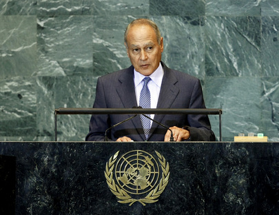 Minister for Foreign Affairs of Egypt Addresses General Assembly