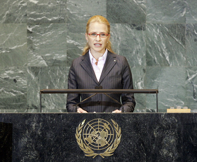 Foreign Minister of Liechtenstein Addresses General Assembly