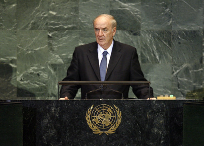 Foreign Minister of Peru Addresses General Assembly