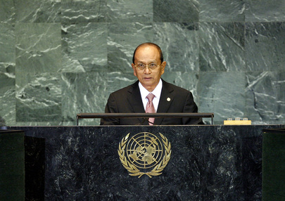 Prime Minister of Myanmar Addresses General Assembly