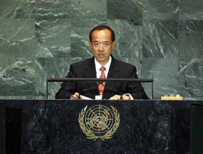 Foreign Minister of Singapore Addresses General Assembly