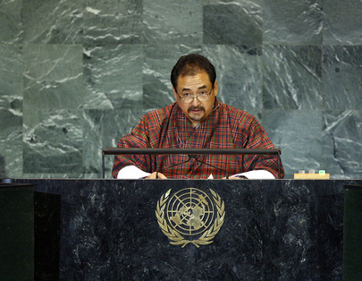 Foreign Secretary of Bhutan Addresses General Assembly