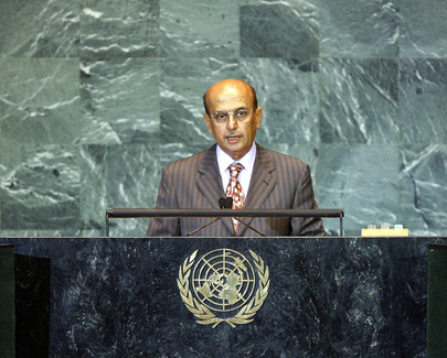 Foreign Minister of Yemen Addresses General Assembly