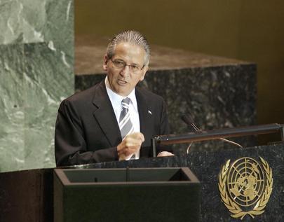 His Excellency Mr. Ricardo Maduro, President of the Republic of Honduras