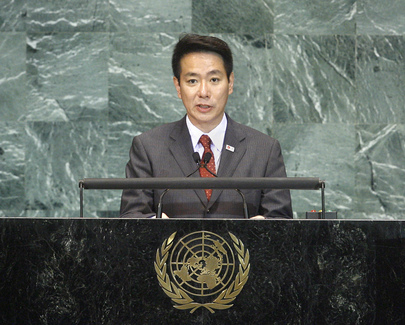 Foreign Minister of Japan Addresses General Assembly High-level Meeting on Biodiversity
