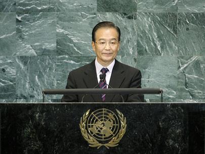 Premier of China Addresses Addresses General Assembly
