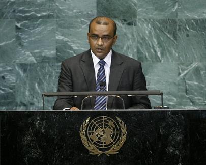 President of Guyana Addresses General Assembly