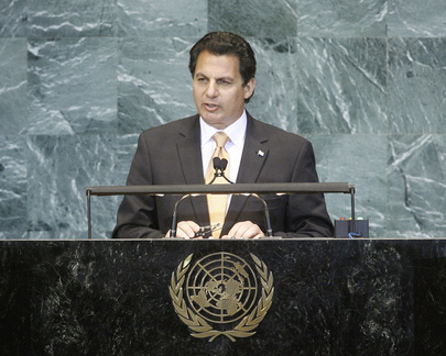 Foreign Minister of Honduras Addresses General Assembly