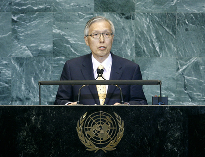 Acting Foreign Minister of Republic of Korea Addresses General Assembly