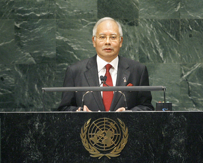 Prime Minister of Malaysia Addresses General Assembly