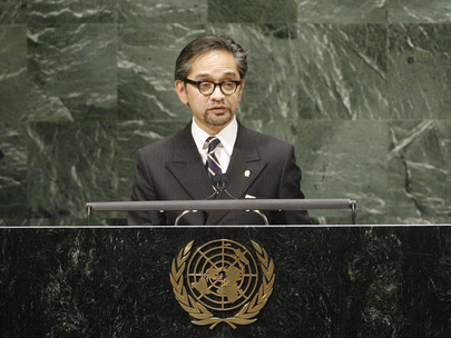 Foreign Minister of Indonesia Addresses General Assembly