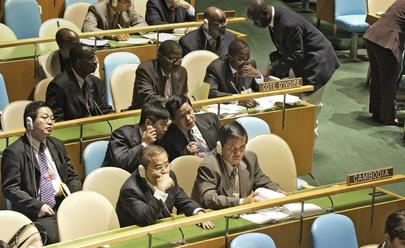 Delegation of Cambodia Attends Fifty-Ninth Session of the General Assembly