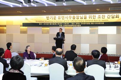 Secretary-General Addresses Global Compact Network in Seoul