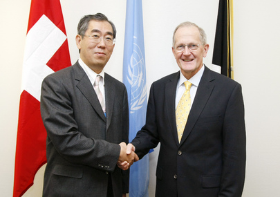 General Assembly President Meets Foreign Affairs Secretary of Japan
