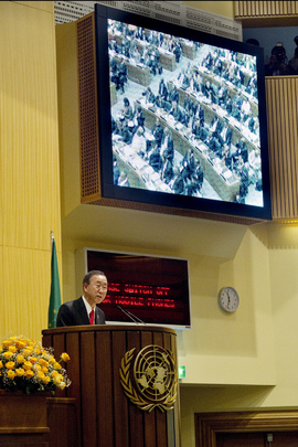 Secretary-General Speaks at Opening Ceremony of AU Summit