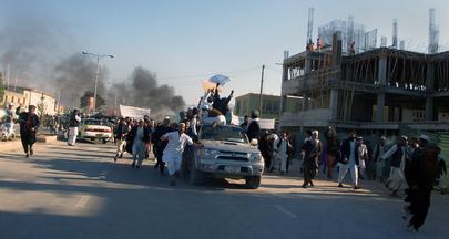 Protests near UNAMA Offices in Mazar-i-Sharif, Afghanistan