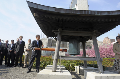25th Anniversary of Chernobyl Marked with Peace Bell Ceremony