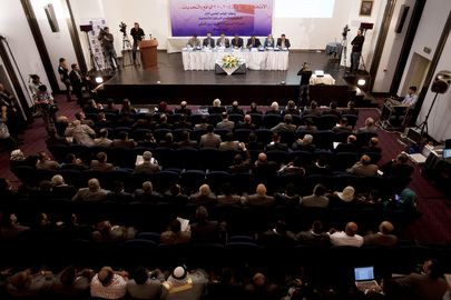 Independent High Electoral Commission of Iraq (IHEC) Holds First Scientific Conference