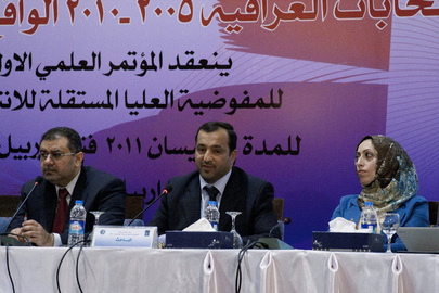 Iraq Electoral Commission Holds Meeting