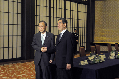 Secretary-General Attends Dinner with Japanese Foreign Minister in Tokyo
