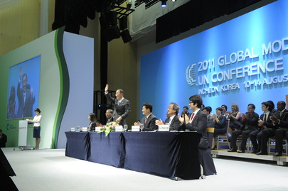 Secretary-General Arrives at Model UN Conference in Incheon