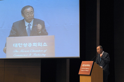 Secretary-General Addresses Korean Chamber of Commerce