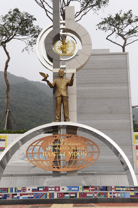 Statue of Secretary-General Ban in Eumseong, Republic of Korea