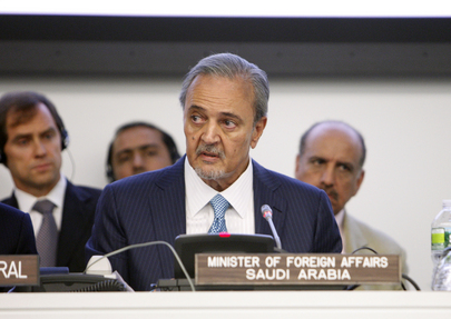 Saudi Foreign Minister Speaks at Secretary-General's Counter-Terrorism Meeting