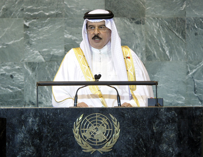 King of Bahrain Addresses General Assembly