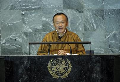 Prime Minister of Bhutan Addresses General Assembly