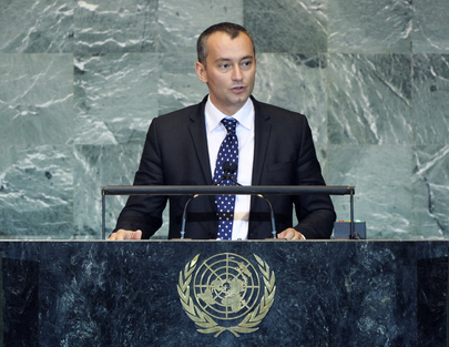 Foreign Minister of Bulgaria Addresses General Assembly
