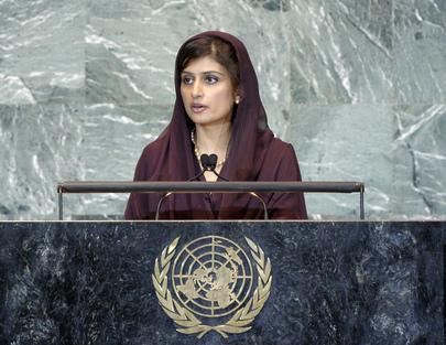 H.E. Mrs.Hina Rabbani Khar