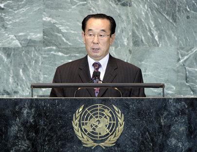 DPRK Vice Foreign Minister of Addresses General Assembly