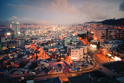 Urban View: the Republic of Korea's Second Largest City