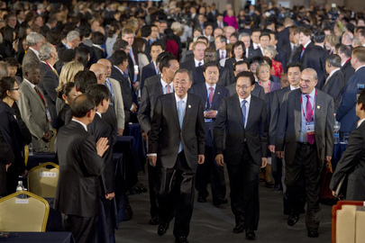 Secretary-General Arrives at High Level Aid Effectiveness Forum in Busan
