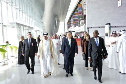 Secretary-General and Assembly President Arrive at AOC Forum in Doha