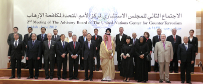 Secretary-General and Members of UNCCT Board at 2nd Meeting in Jeddah