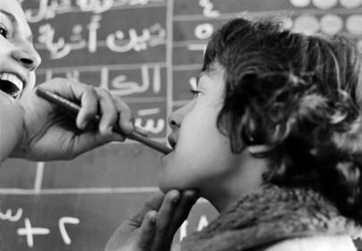 Special Schools Aid Kuwait's Handicapped Children