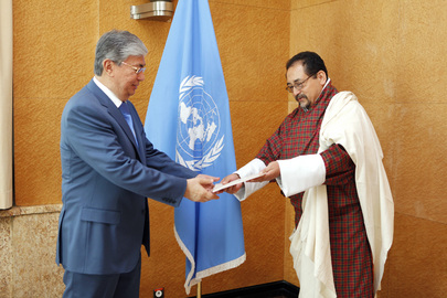 Permanent Representative of Bhutan to UNOG Presents Credentials