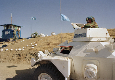 United Nations Peacekeeping Force in Cyprus