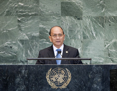 President of Myanmar Addresses General Assembly