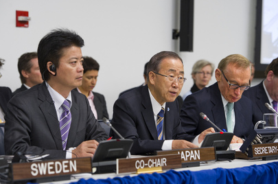 Meeting in Support of the Comprehensive Nuclear-Test-Ban Treaty (CTBT)