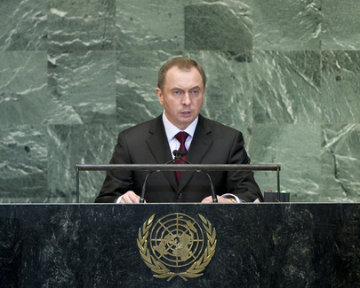 Minister for Foreign Affairs of Belarus Addresses General Assembly