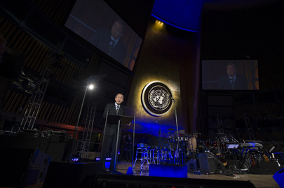 "2012 UN Day Concert: ""A Message of Peace"""