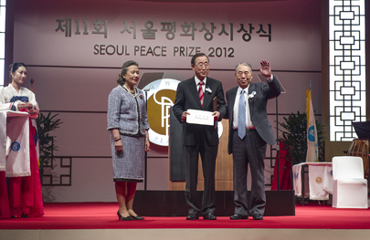Secretary-General Receives Seoul Peace Prize
