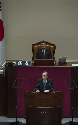 Secretary-General Addresses National Assembly in Seoul