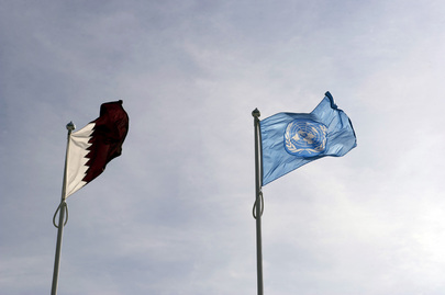 UN Conference on Climate Change Continues in Doha, Qatar