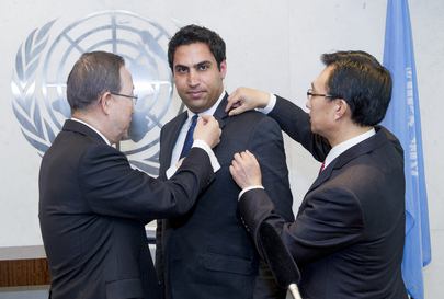UN Youth Envoy Sworn In