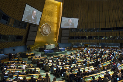 37th Annual UNIS-UN Conference